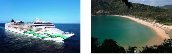 Norwegian Jade - Kambodscha, Phuket und Penang